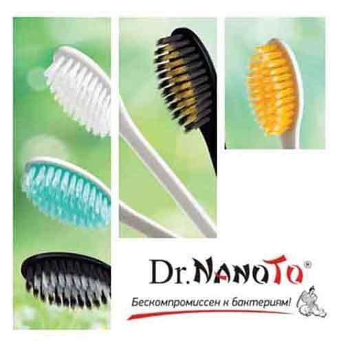 фото зубных щеток Dr. Nanoto
